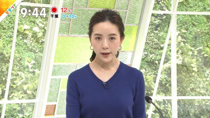 2019年01月29日古谷有美の画像07枚目