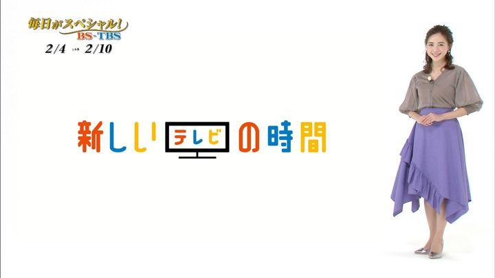 2019年02月03日古谷有美の画像04枚目