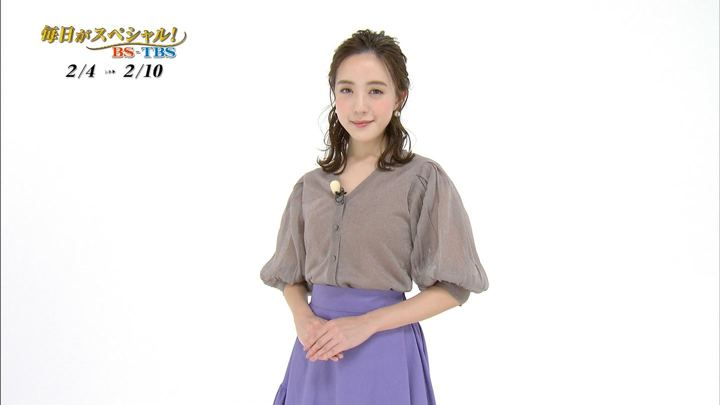 2019年02月03日古谷有美の画像17枚目