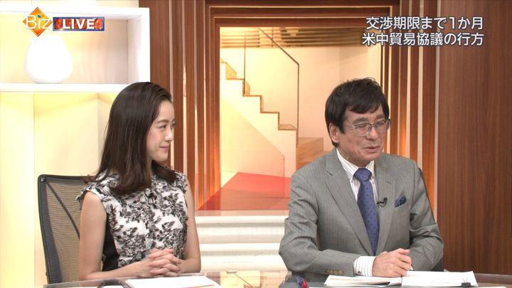 2019年02月03日古谷有美の画像20枚目