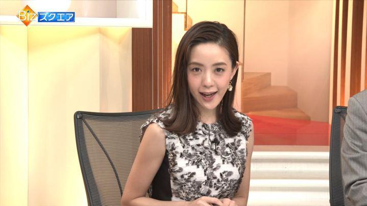 2019年02月03日古谷有美の画像23枚目