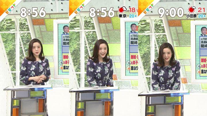 2019年02月04日古谷有美の画像06枚目
