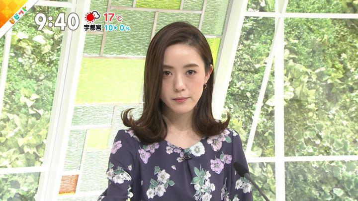 2019年02月04日古谷有美の画像13枚目