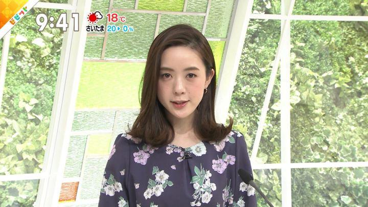 2019年02月04日古谷有美の画像14枚目