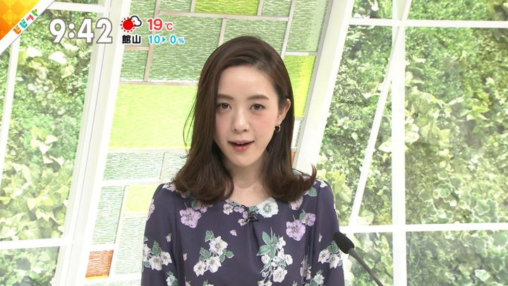 2019年02月04日古谷有美の画像15枚目