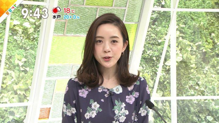 2019年02月04日古谷有美の画像16枚目