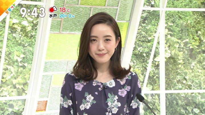 2019年02月04日古谷有美の画像17枚目