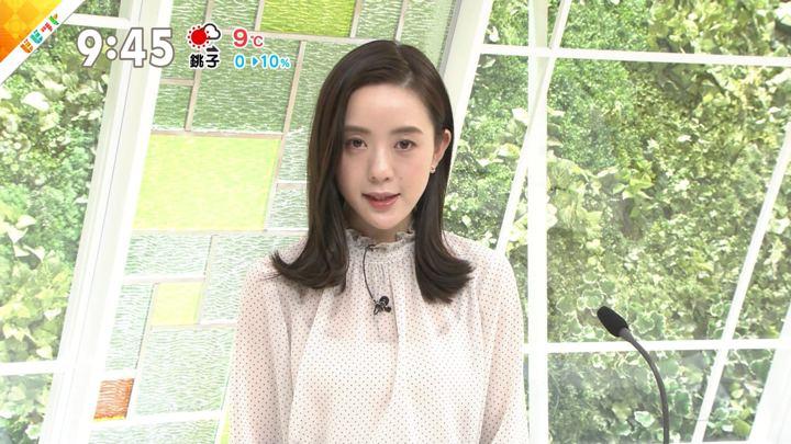 2019年02月08日古谷有美の画像15枚目