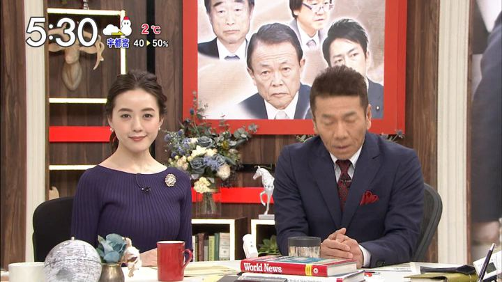 2019年02月09日古谷有美の画像01枚目