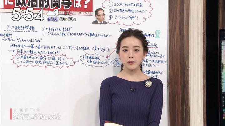 2019年02月09日古谷有美の画像04枚目