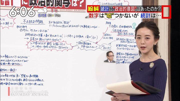 2019年02月09日古谷有美の画像06枚目