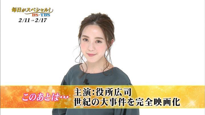 2019年02月10日古谷有美の画像11枚目