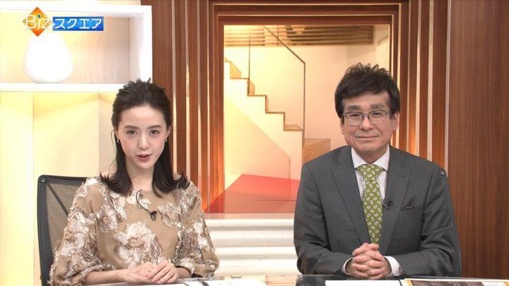 2019年02月10日古谷有美の画像22枚目