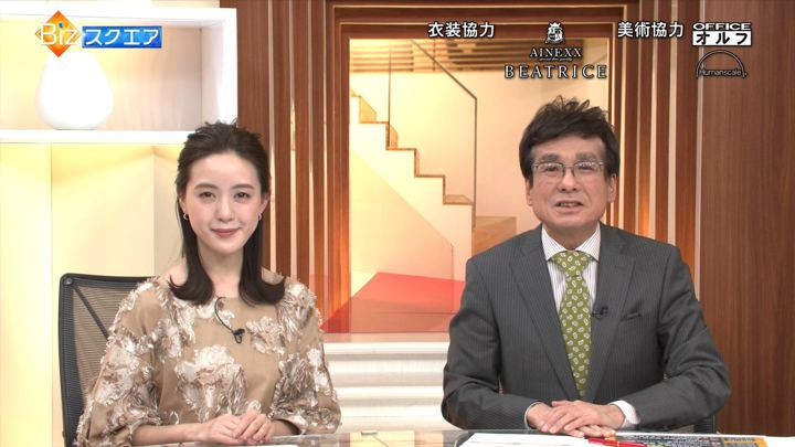 2019年02月10日古谷有美の画像26枚目