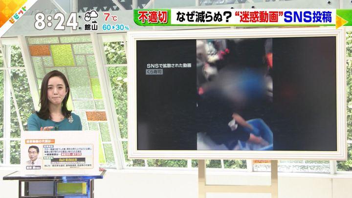 2019年02月11日古谷有美の画像03枚目