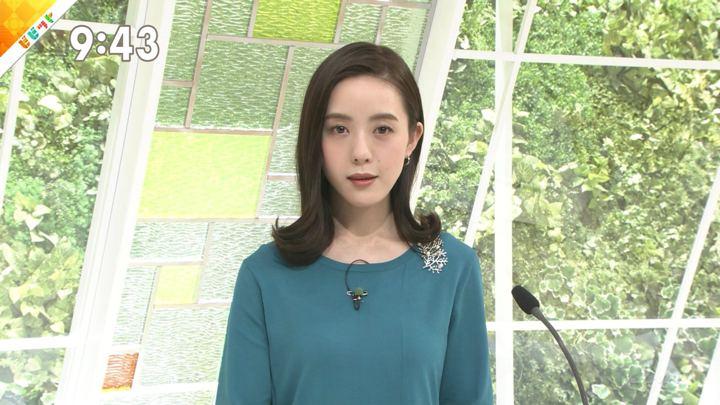 2019年02月11日古谷有美の画像04枚目