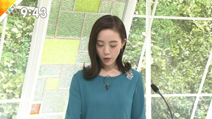 2019年02月11日古谷有美の画像06枚目