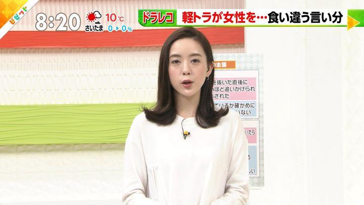 2019年02月12日古谷有美の画像02枚目