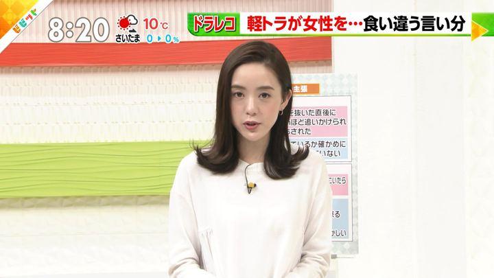 2019年02月12日古谷有美の画像03枚目