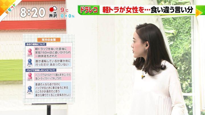 2019年02月12日古谷有美の画像06枚目