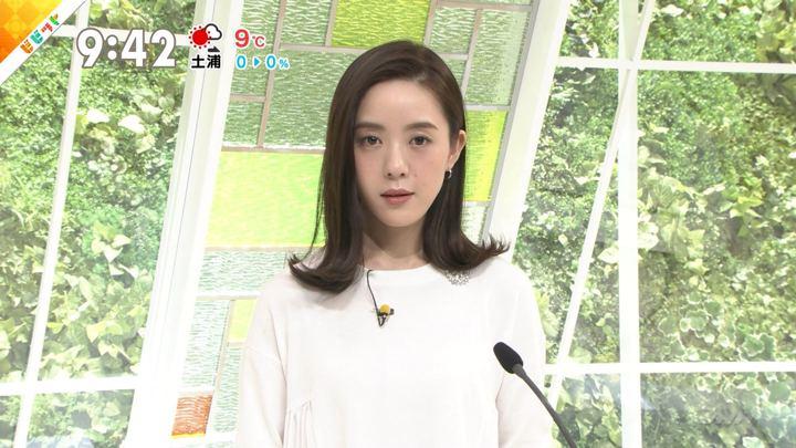2019年02月12日古谷有美の画像11枚目