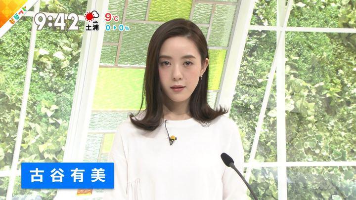 2019年02月12日古谷有美の画像12枚目