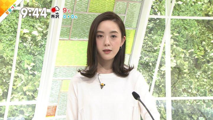2019年02月12日古谷有美の画像13枚目