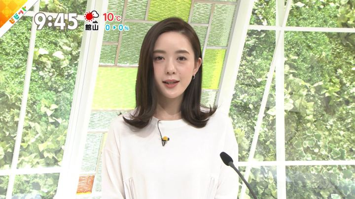 2019年02月12日古谷有美の画像15枚目