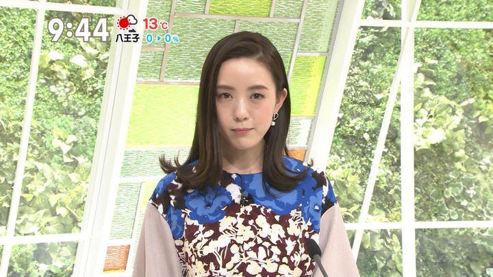 古谷有美 ビビット (2019年02月18日,19日放送 13枚)