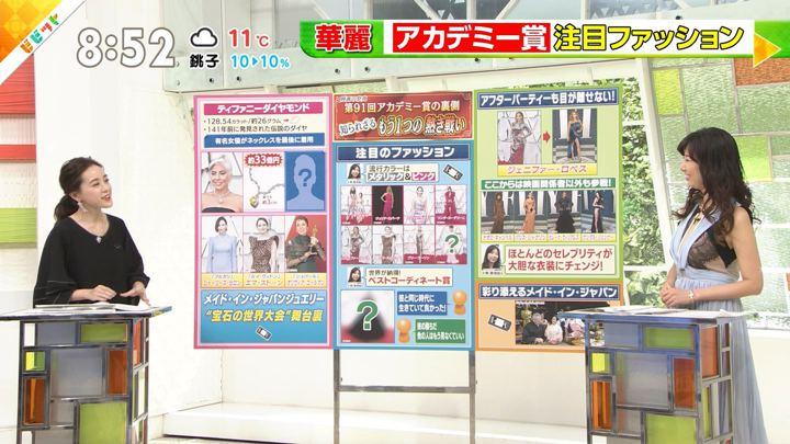 2019年02月26日古谷有美の画像03枚目