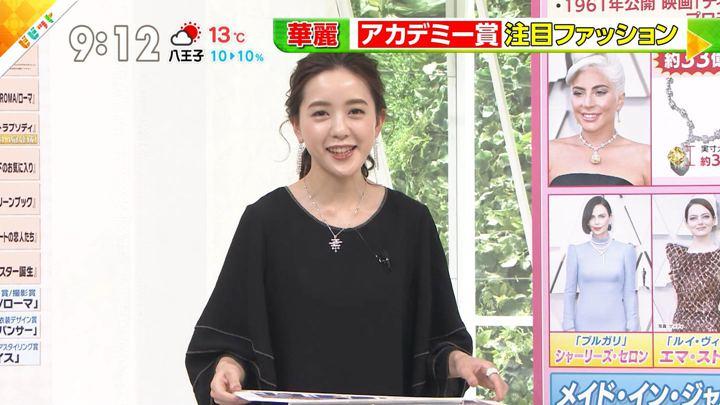 2019年02月26日古谷有美の画像22枚目