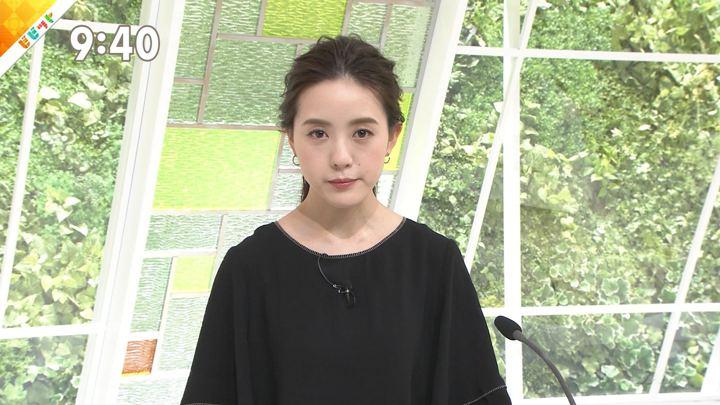 2019年02月26日古谷有美の画像25枚目
