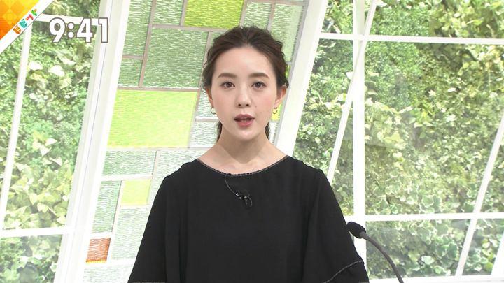 2019年02月26日古谷有美の画像26枚目