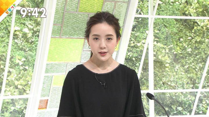 2019年02月26日古谷有美の画像27枚目