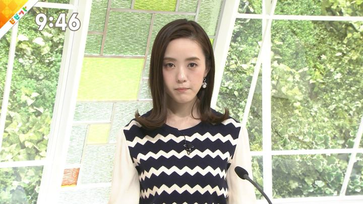 2019年03月01日古谷有美の画像06枚目