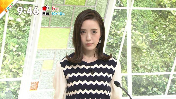 2019年03月01日古谷有美の画像09枚目