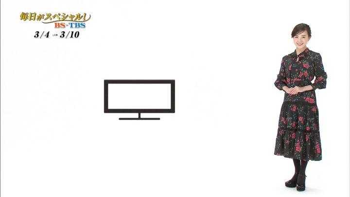 2019年03月03日古谷有美の画像06枚目