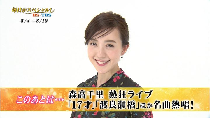 2019年03月03日古谷有美の画像11枚目