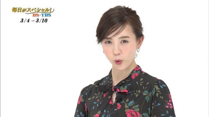 2019年03月03日古谷有美の画像15枚目