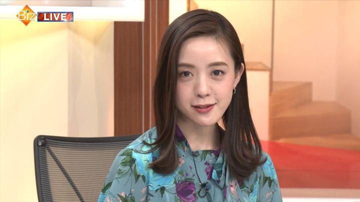 2019年03月03日古谷有美の画像25枚目