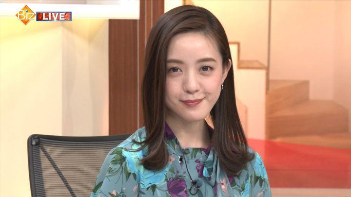 2019年03月03日古谷有美の画像26枚目