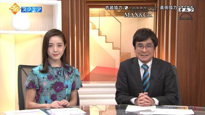 2019年03月03日古谷有美の画像31枚目