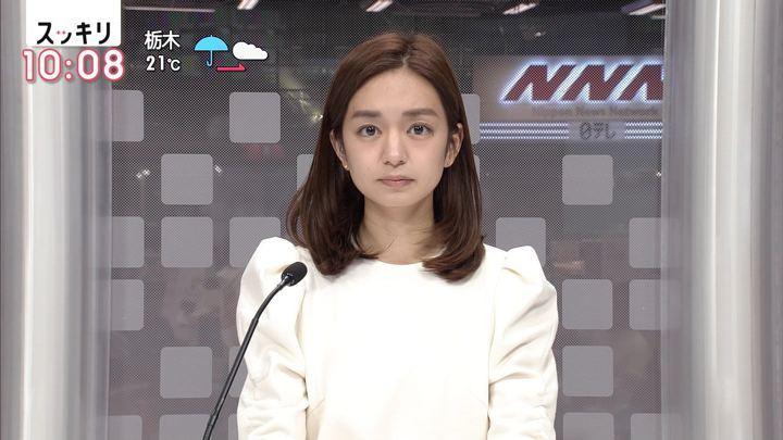 2018年10月12日後藤晴菜の画像01枚目