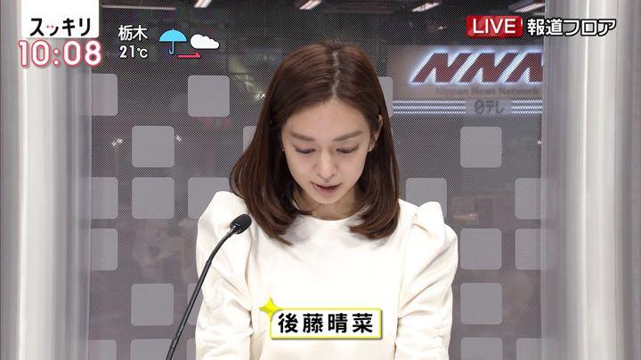 2018年10月12日後藤晴菜の画像02枚目