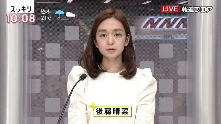 2018年10月12日後藤晴菜の画像03枚目