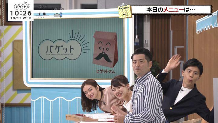 2018年10月17日後藤晴菜の画像03枚目