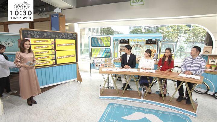 2018年10月17日後藤晴菜の画像04枚目