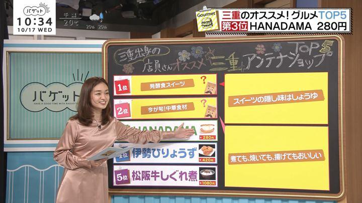 2018年10月17日後藤晴菜の画像09枚目
