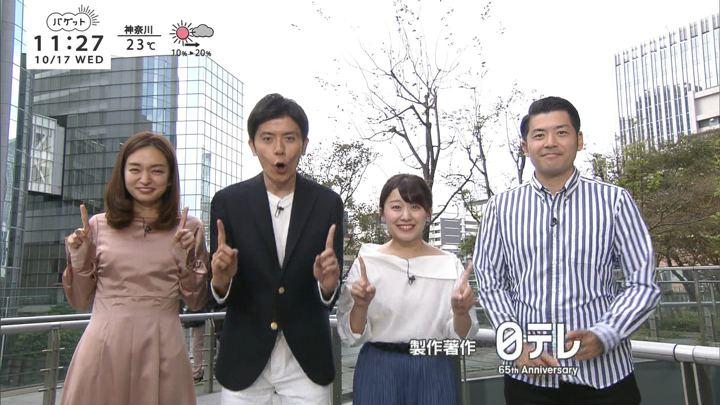 2018年10月17日後藤晴菜の画像11枚目