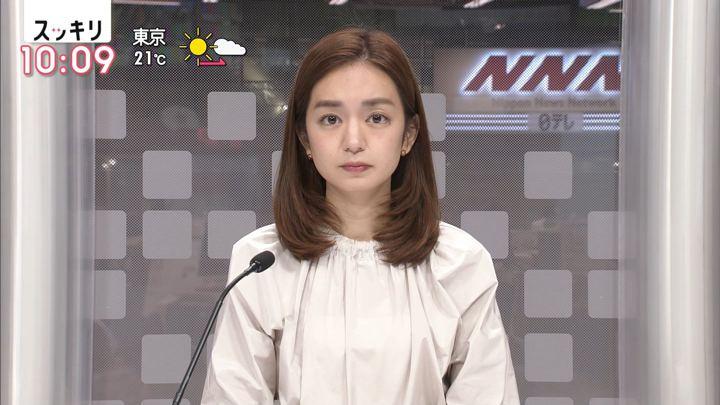 2018年10月18日後藤晴菜の画像01枚目